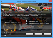 MotoGP™14 (2014/ENG/RePack от R.G. Механики)