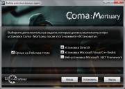Coma: Mortuary (2014/RUS/ENG/RePack от R.G. Механики)