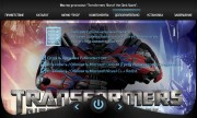 Transformers: Rise of the Dark Spark + 4 DLC (2014/RUS/ENG/RePack от MAXAGENT)