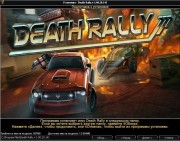 Death Rally (2012/RUS/ENG/RePack �� Fenixx)