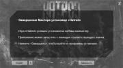 Hatred Survival + Bonus (2015/RUS/ENG/RePack от MAXAGENT)