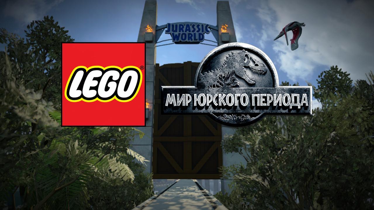 Скриншот LEGO Jurassic World (Лицензия)