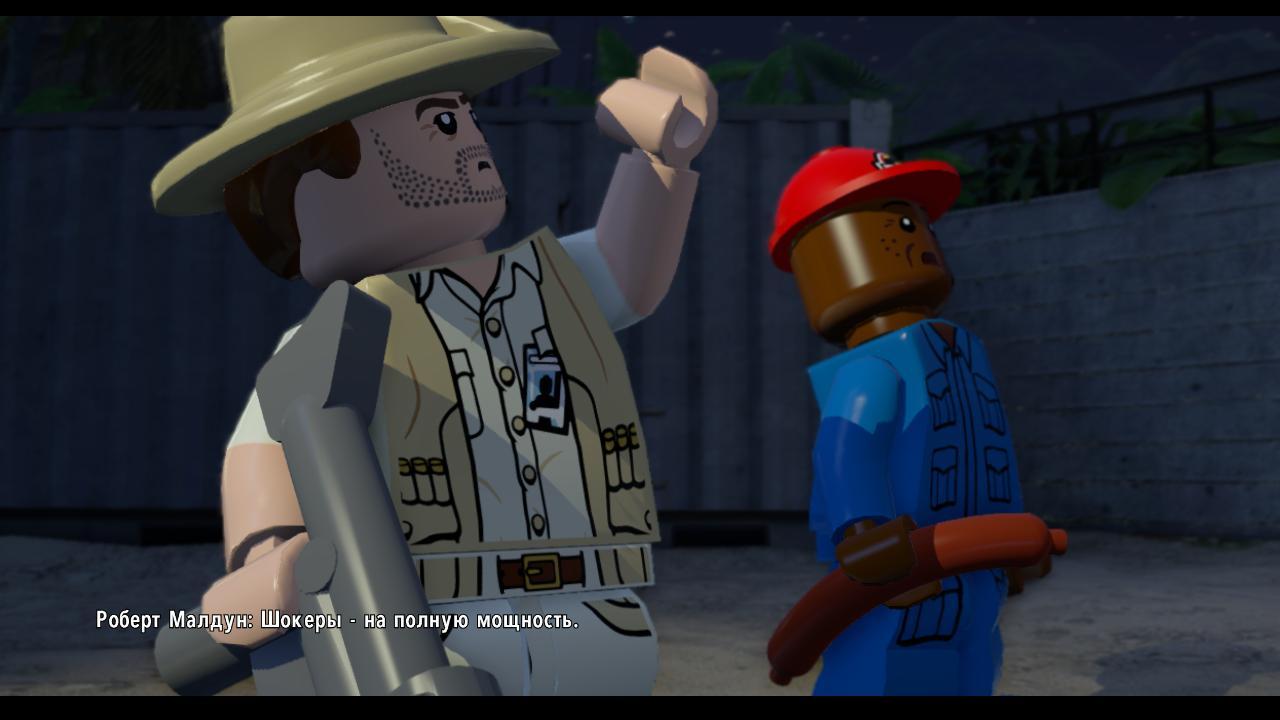 Скриншот LEGO Jurassic World (Лицензия) №3