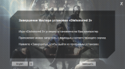 Dishonored 2 (2016/RUS/ENG/RePack от MAXAGENT)
