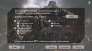 Warhammer 40,000: Dawn of War III (2017/RUS/ENG/RePack от MAXAGENT)