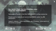 Total War: WARHAMMER v.1.6.0 + 12 DLC (2016/RUS/ENG/RePack от MAXAGENT)