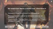 Dead Rising 4 + 7 DLC (2017/RUS/ENG/RePack от MAXAGENT)