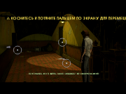 The Wolf Among Us (1-4 эпизод/RUS/iOS 6.0/RePack)