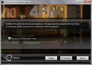 4PM (2014/RUS/ENG/MULTI8/RePack �� R.G. ��������)