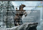 The Elder Scrolls V: Skyrim - Recast (2014/RUS/RePack by Alex_Hanter)