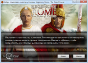 Hegemony Rome: The Rise of Caesar (2014/RUS/ENG/RePack �� R.G. ��������)