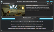 Max: The Curse of Brotherhood (2014/RUS/ENG/RePack �� xatab)