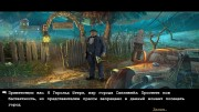 Страх на продажу 2 История Саннивейла (2011/RUS/ENG/Лицензия)