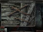 Дрожь. Полтергейст. Коллекционное издание (2012/RUS/Пиратка)