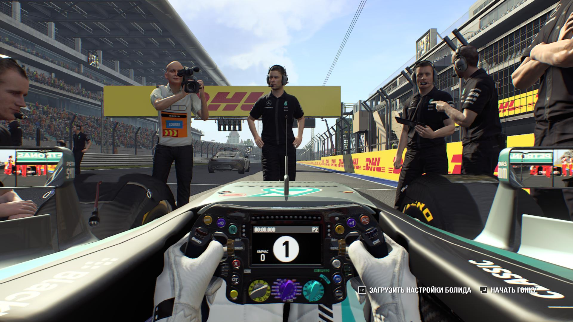 Второй скриншот F1 2015 (Update 5)