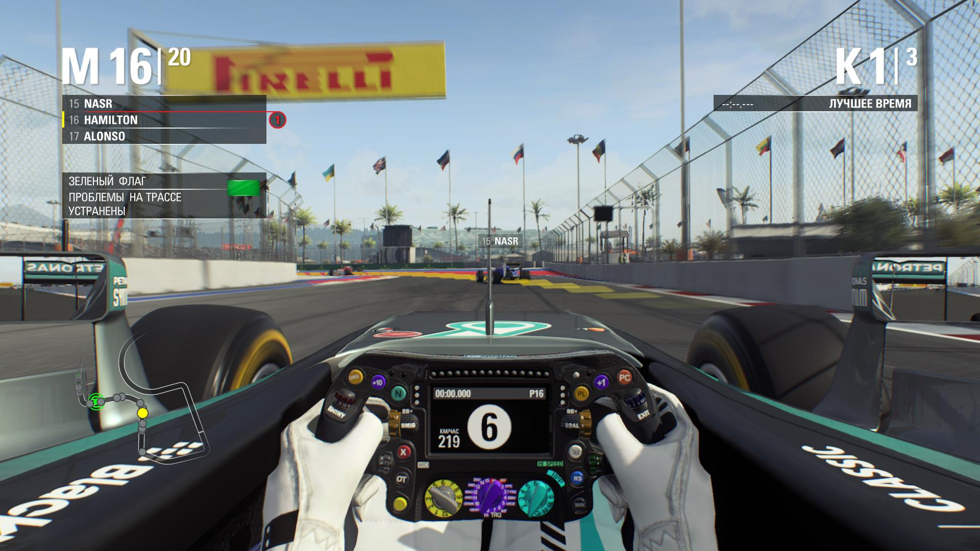 Третий скриншот F1 2015 (Update 5)