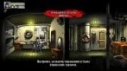 Guns, Gore & Cannoli (2015/RUS/ENG/RePack от R.G. Механики)