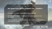 Titanfall 2 Digital Deluxe Edition (2016/RUS/ENG/RePack от MAXAGENT)