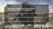 Tom Clancy's Ghost Recon: Wildlands v.1.6.0 + 15 DLC (2017/RUS/ENG/RePack от MAXAGENT)