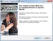 Need For Speed Anthology (1995-2011/RUS/ENG/RePack от R.G. Механики)