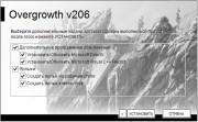 Overgrowth v206 (2013/ENG/Alpha/RePack от Rufer)