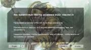 Sacred 3 v.1.0 + 3 DLC (2014/RUS/ENG/RePack от MAXAGENT)