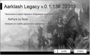Aarklash Legacy v.0.1.136.20393 (2013/RUS/ENG/RePack от Rufer)