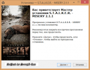 S.T.A.L.K.E.R.: Call of Pripyat - MISERY 2.1.1 (2014/RUS/RePack от SeregA-Lus)