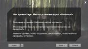 Darkwood v.1.3 Hotfix 2 (2014/ENG/RePack �� MAXAGENT)