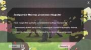 Magicite v.1.3 (2014/ENG/RePack от MAXAGENT)