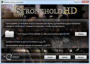 Stronghold Anthology (2005-2014/RUS/ENG/RePack от R.G. Механики)