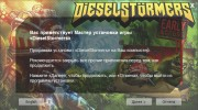 DieselStormers build.1779 (2014/ENG/RePack от MAXAGENT)
