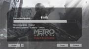 Metro 2033 Redux (2014/RUS/ENG/RePack от MAXAGENT)
