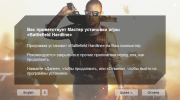 Battlefield Hardline Digital Deluxe Edition (2015/RUS/ENG/RePack от MAXAGENT)