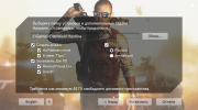 Battlefield Hardline Digital Deluxe Edition (2015/RUS/ENG/RePack от MAXAGENT)
