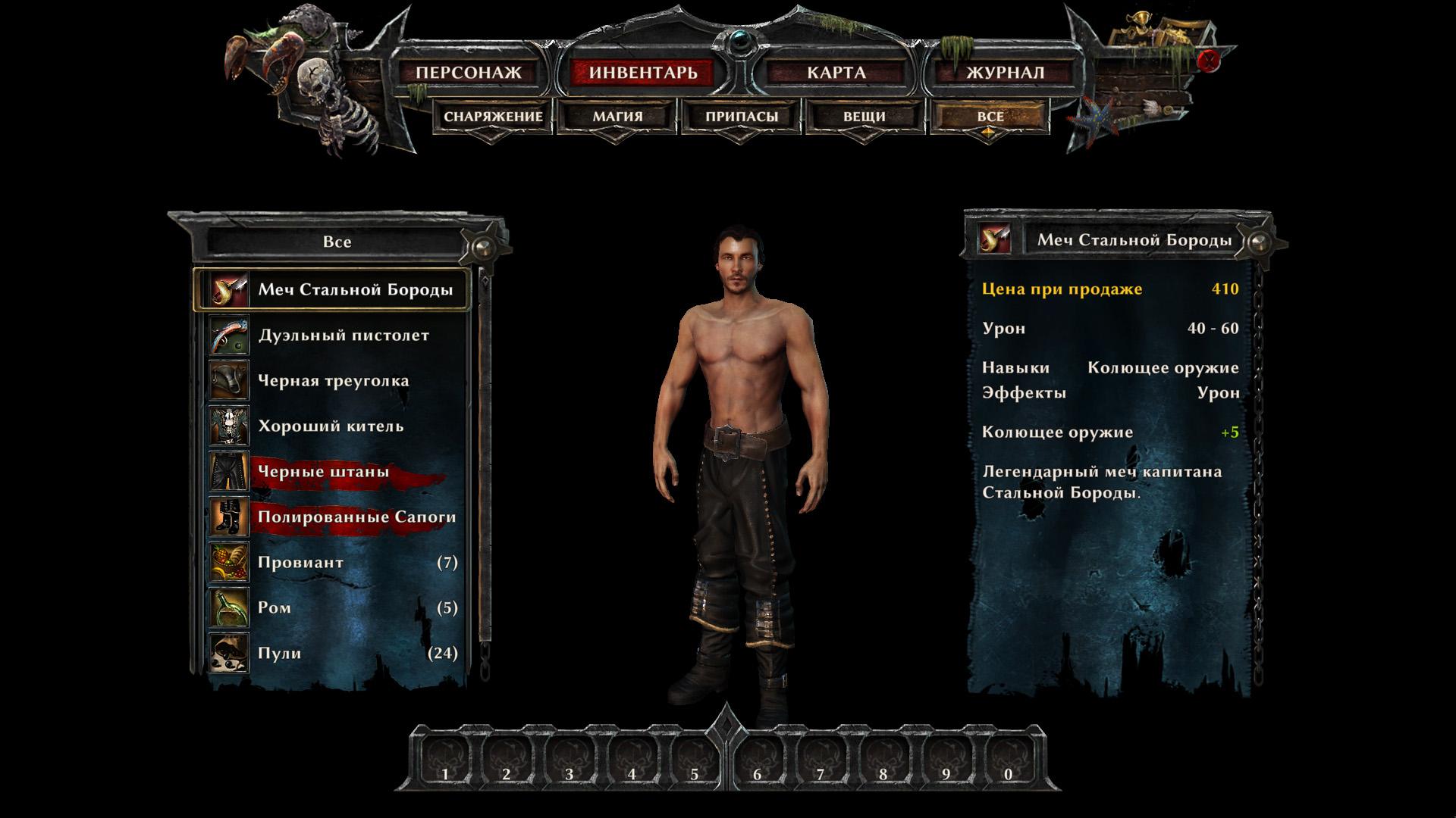 Второй скриншот Risen 3: Titan Lords - Enhanced Edition