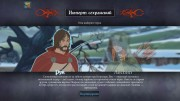The Banner Saga 2 (2016/RUS/ENG/RePack от R.G. Механики)