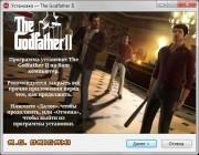 The Godfather Dilogy / Крестный отец Дилогия (2006-2009/RUS/ENG/RePack от R.G Origami)