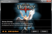 Divinity - Antology (2002-2012/RUS/ENG/RePack от R.G. Origami)