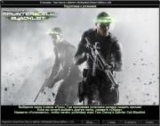 Tom Clancy's Splinter Cell Blacklist Deluxe Edition v.1.01 (2013/RUS/RePack от Fenixx)