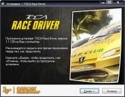 ToCA Race Driver: Anthology (2003-2006/RUS/RePack �� R.G. Catalyst)