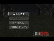 True Crime Dilogy (2004-2006/RUS/ENG/RePack �� R.G. ��������)