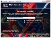 Spider-Man Anthology (2000-2010/RUS/ENG/RePack от VANSIK)