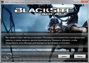 Area 51 | BlackSite: Area 51 (2005-2007/RUS/ENG/RePack от R.G. Механики)