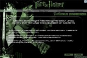 Harry Potter Antology / Гарри Поттер Антология (2001-2009/RUS/ENG/RePack от R.G. ReCoding)