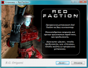 Антология Red Faction (2001-2011/RUS/ENG/RePack от R.G. Origami)