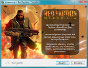 ��������� Red Faction (2001-2011/RUS/ENG/RePack �� R.G. Origami)