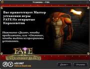 Fate: ��������� (2005-2009/RUS/ENG/RePack)