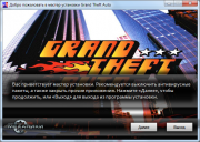 Grand Theft Auto: Anthology (1998-2010/RUS/ENG/RePack от R.G. Механики)