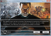 Empire Earth Trilogy (2001-2007/RUS/ENG/RePack от R.G. Механики)